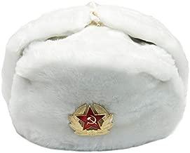 Hula Girl Fur Winter Ushanka Russian Hat with Secret Pocket and Red Star Emblem (Removable)