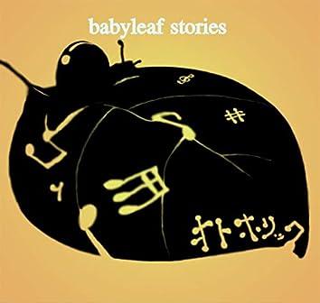 babyleaf stories
