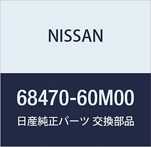 Nissan 68470-60M00 Cover