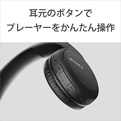 SONY(ソニー)『ワイヤレスステレオヘッドセット(WH-CH510)』