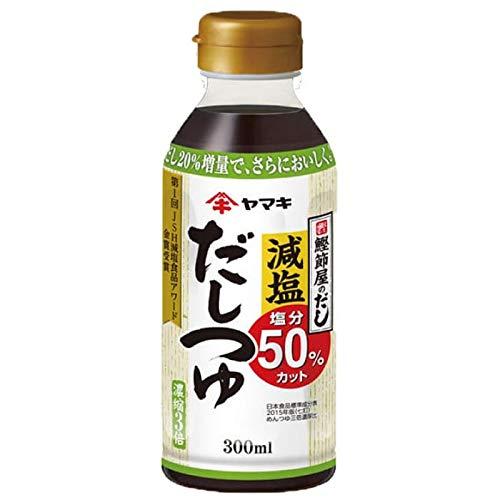 減塩 調味料 50% 減塩 ヤマキ だしつゆ 濃縮3倍 300ml×2本セット