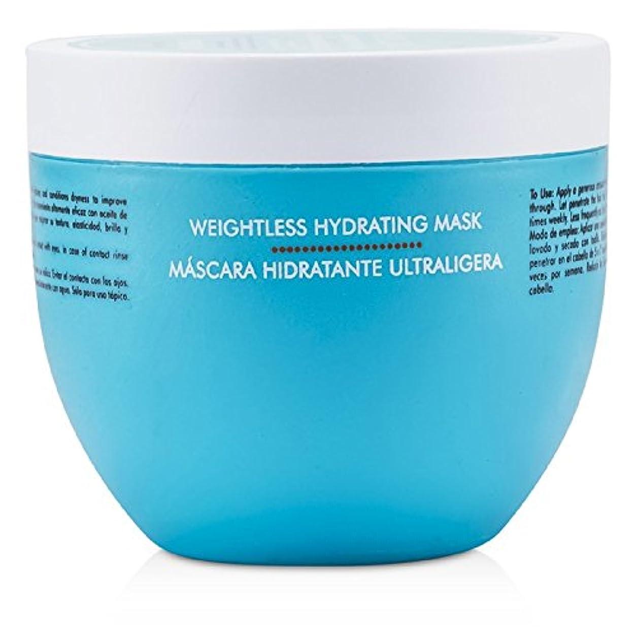 モロッカンオイル ウェイトレス ハイドレーティング マスク (細く乾燥した髪用) 500ml/16.9oz並行輸入品