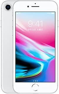 Apple iPhone8 256GB スペースグレイ MQ842J/A au