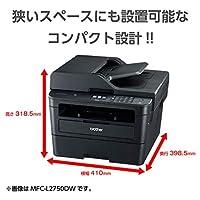 ブラザー レーザープリンター A4モノクロ複合機 DCP-L2550DW (34PPM/ADF/両面印刷/有線・無線LAN/Wi-Fi Direct/テレワーク)