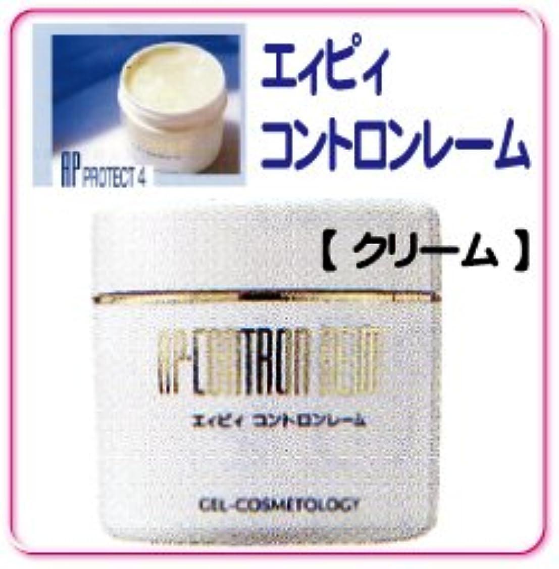 """ベルマン化粧品 APprotectシリーズ """"コントロンレーム"""" 敏感肌用クリーム 110g"""