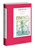 27 works of Agatha Christie: Murder broken mirror(Chinese Edition)