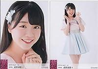 NMB48ランダム写真2019 April貞野遥香