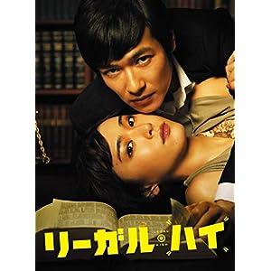 """リーガル・ハイ Blu-ray BOX"""""""