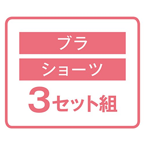 『(ニッセン) nissen リボン通しブラ・ショーツ3セット組 C75:ショーツL』の5枚目の画像