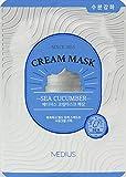 'K-Beauty' MEDIUS Crema de Mascarilla Pepino de Mar. Hidratante de larga duración con crema altamente concentrada (25 ml x 5 paquetes)