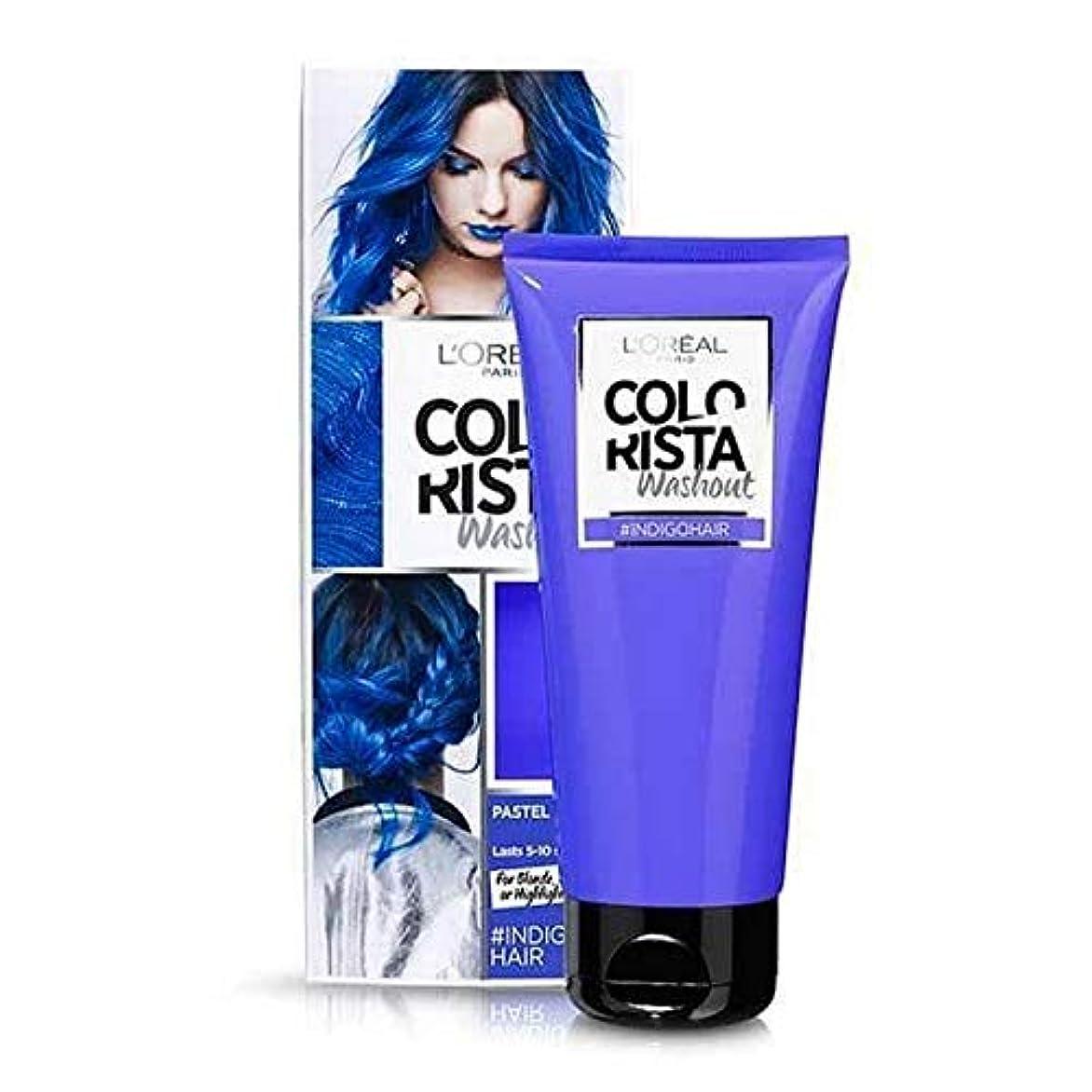 わな認可突進[Colorista] 青半永久染毛剤藍Colorista洗い出し - Colorista Washout Indigo Blue Semi-Permanent Hair Dye [並行輸入品]
