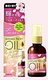 アルガンオイル配合 ARGAN RICH OIL オイルヘアトリートメント 限定の香り チェリーブロッサムの香り LUCIDO-L