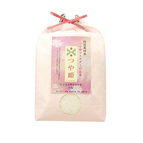 【精米】山形県産 特別栽培米 つや姫マイスターのお米 白米 つや姫 3kg 平成29年産