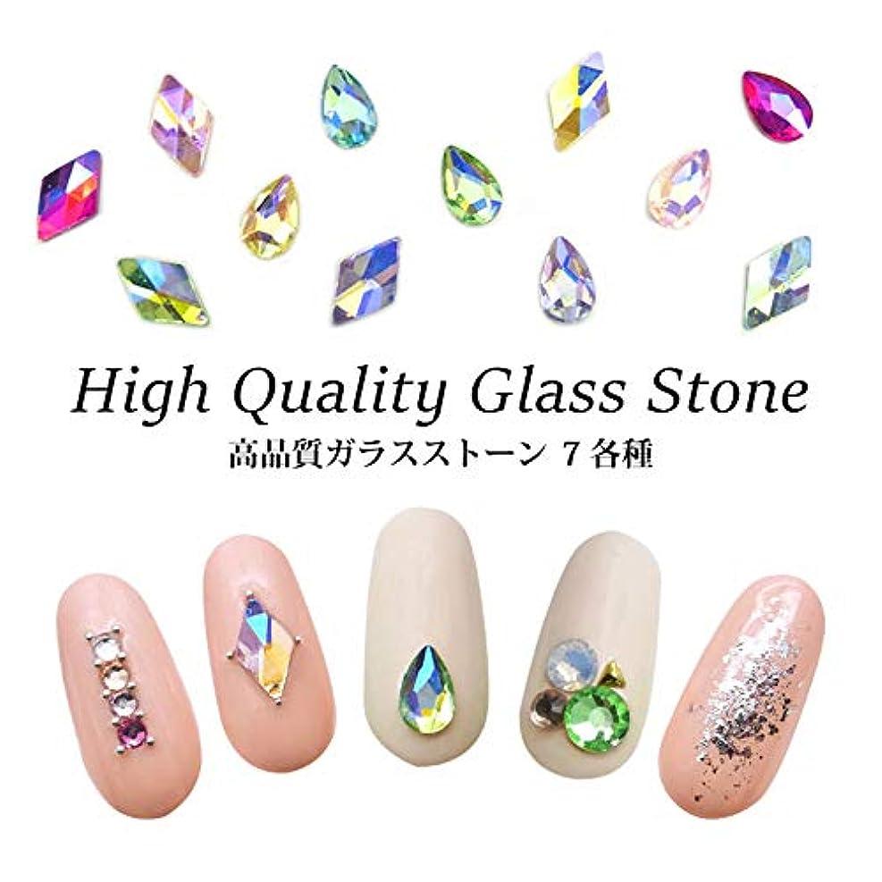結晶スケジュールにやにや高品質 ガラスストーン 7 各種 5個入り (ランバス, 3.ライトローズブルームーン)