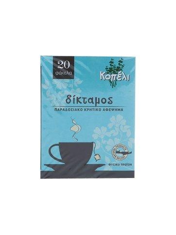 Dictamus, Traditional Cretan Tee, Naturstoff, 20 Teebeutel