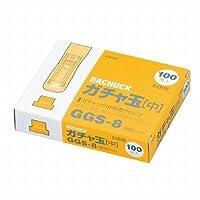 オート ガチャ玉 お徳用100発 中 GGS-8 / 10小箱