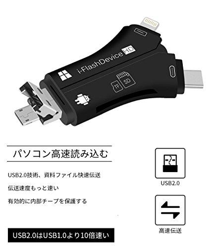 【PCATEC】SDカードリーダーLightning&iPhone/USBTYPE-C/USB-A&USB2.0/Micro-USB&OTG4in110Gbps高速転送USBTYPE-CカードリーダーSD/SDHC/SDXC/microSD/microSDXC対応Android/Windows/Linux/IOS/Mac用SDカードカメラ