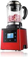 BGSFF Machine de Rupture de Mur de Chauffage entièrement Automatique Machine de Cuisson multifonctionnelle de ménage Machi...