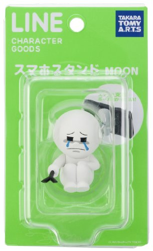 LINE CHARACTER smartphone stand Moon (japan import)