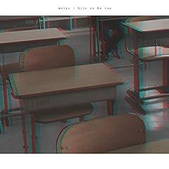 meiyo「机上の空論」の歌詞を収録したCDジャケット画像