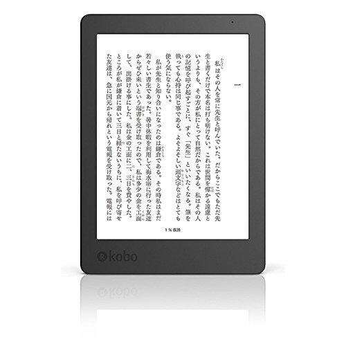 kobo 電子書籍リーダー kobo aura Edition 2片手でも操作しやすい6インチのエントリーモデル 初めての電子書籍リーダーにぴったり! N236-KJ-BK-S-EP