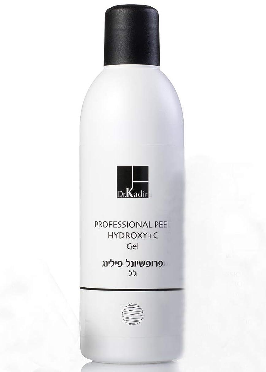 肖像画各オーブンDr. Kadir Professional Peel Hydroxy+C Gel 200ml