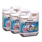 N-W2 洗濯槽クリーナー ドラム式専用 750ML × 3個