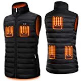 LEAPSEE Heated Vest for Men with Battery Pack Lightweight USB Rechargeable for Outdoor Hiking
