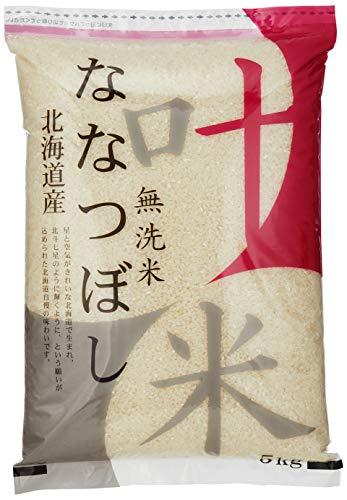 【精米】[Amazon限定ブランド]叶米 北海道産 無洗米 ななつぼし(チャック機能付特別パッケージ) 5kg 令和元年産