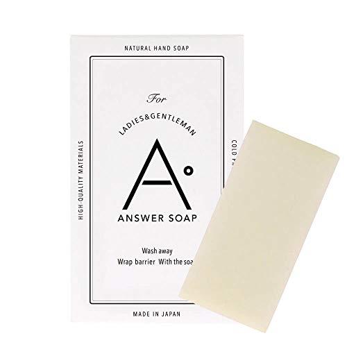 紙せっけん ソープトワレ 手洗い 洗浄 携帯用 旅行 アウトドア 日本製 (ソープトワレ単品)