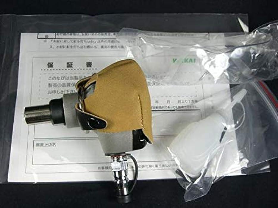 デッドパケット体操【ワカイ】 eハンマーミニ PN-F1 バラ釘打ち機 PNF1000 限定色 シルバー