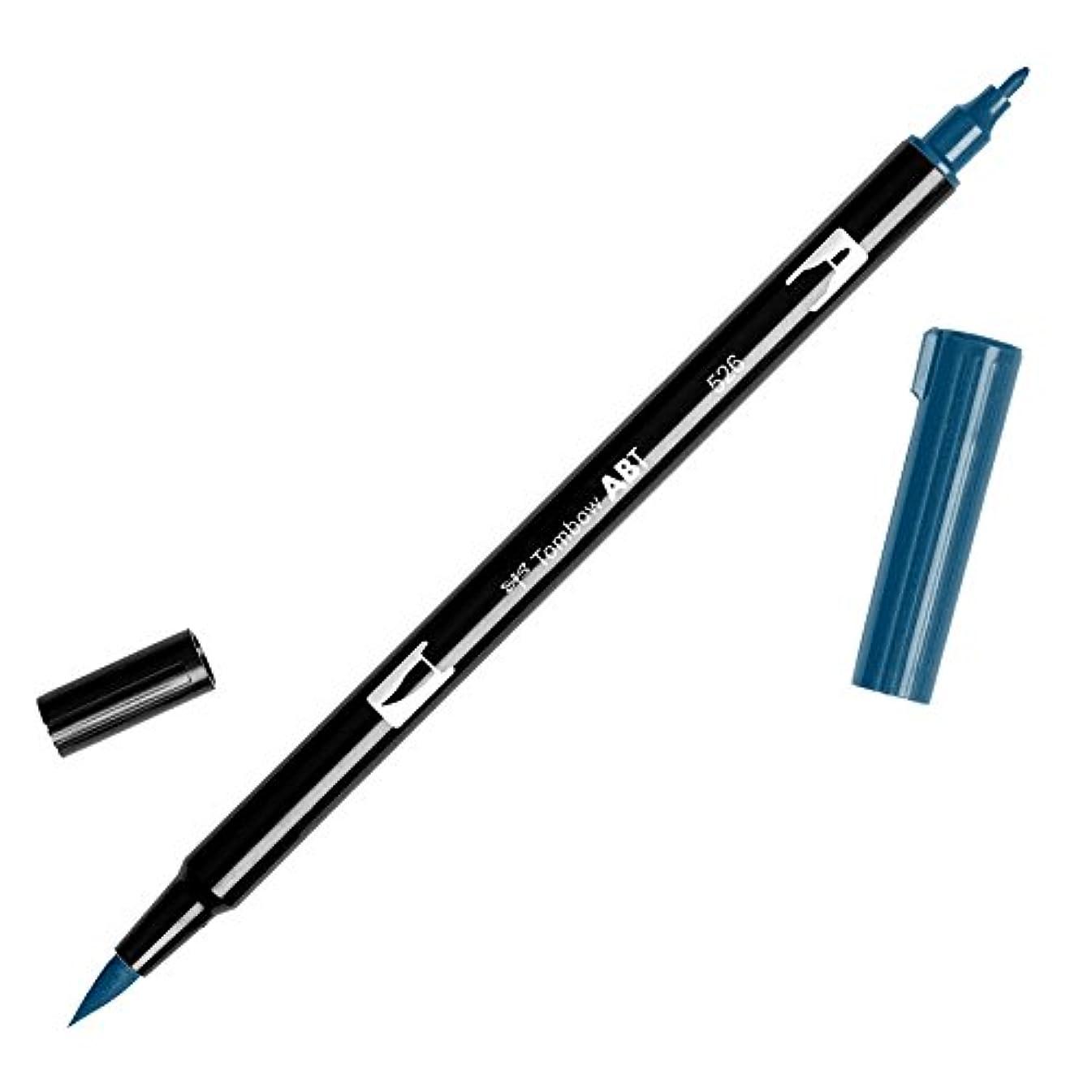 Tombow Dual Brush Pen Art Marker, 526 - True Blue, 1-Pack