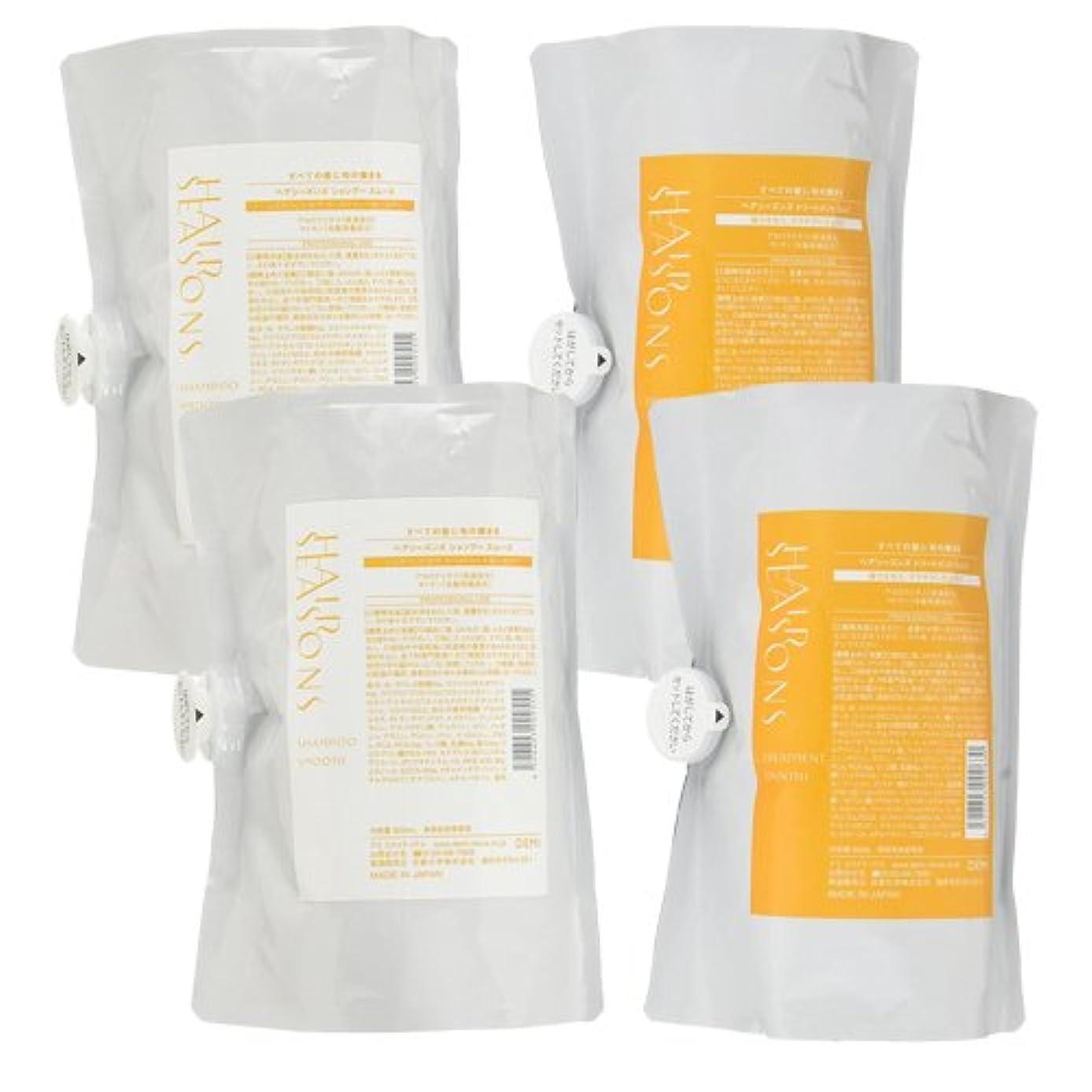 ソーダ水穀物到着するデミ ヘアシーズンズ シャンプー スムース 800mL 詰め替え ×2個 + トリートメント スムース 800g 詰め替え ×2個 セット