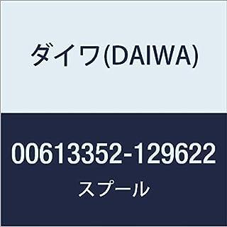 ダイワ(DAIWA) リール 純正パーツ 16 スティーズ SV TW 1016SV-H スプール (19-29) 部品番号 25 部品コード 129622 00613352129622