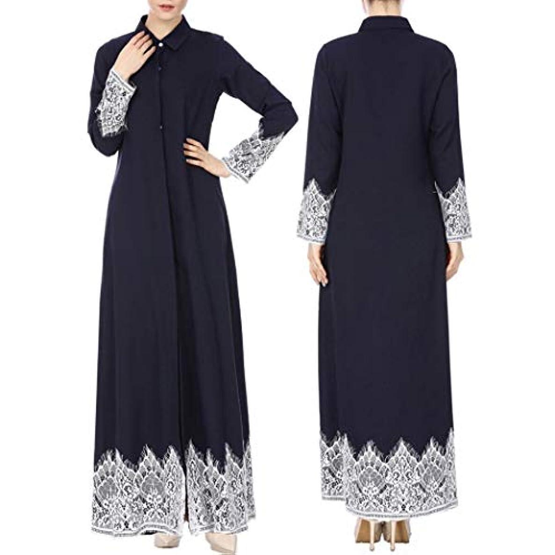 LISTHA Lace Long Cardigan Muslim Women Overcoat Abaya Maxi Kaftan Kimono Outwear