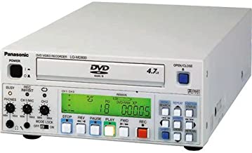 medical dvd recorder