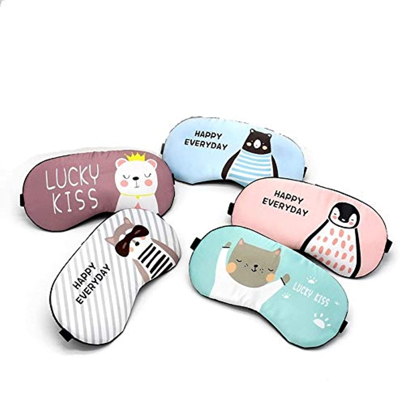 トークン些細な模索NOTE アイマスク猫/パンダ/犬の旅行リラックス睡眠補助MP0107のための睡眠マスクアイパッチアイカバー綿クリエイティブラブリー漫画