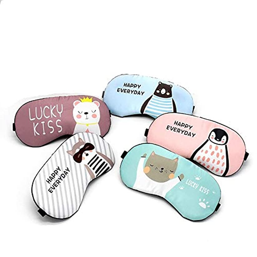 ドックビザ話をするNOTE アイマスク猫/パンダ/犬の旅行リラックス睡眠補助MP0107のための睡眠マスクアイパッチアイカバー綿クリエイティブラブリー漫画
