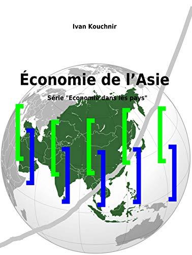 Couverture du livre Économie de l'Asie