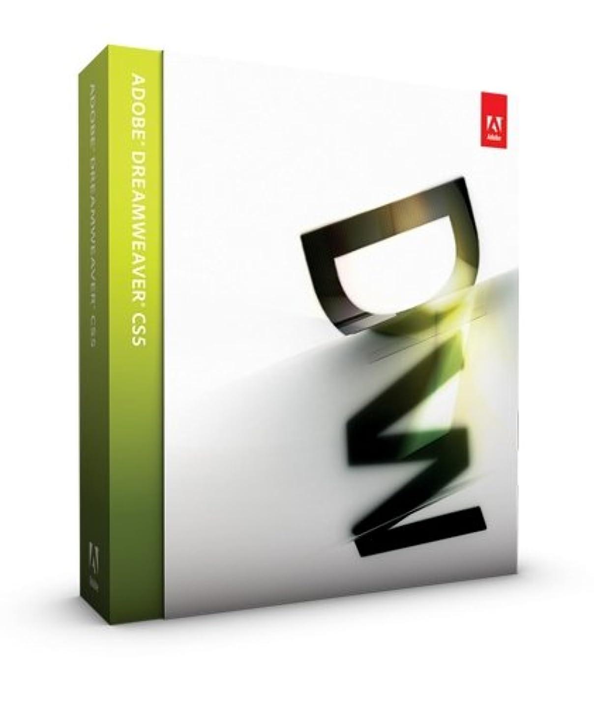 過去ファウル形成Adobe Dreamweaver CS5 Windows版 (旧製品)