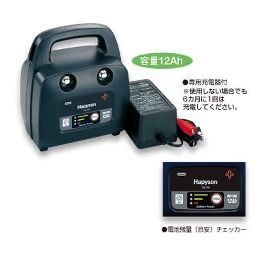 Hapyson(ハピソン)『中・小型電動リール用充電式 12Ahバッテリーパック(YQ-118)』
