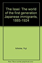 Best first generation japanese Reviews