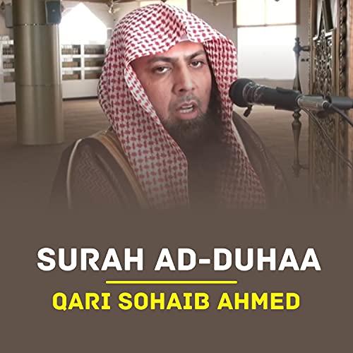 Surah Ad-Duhaa