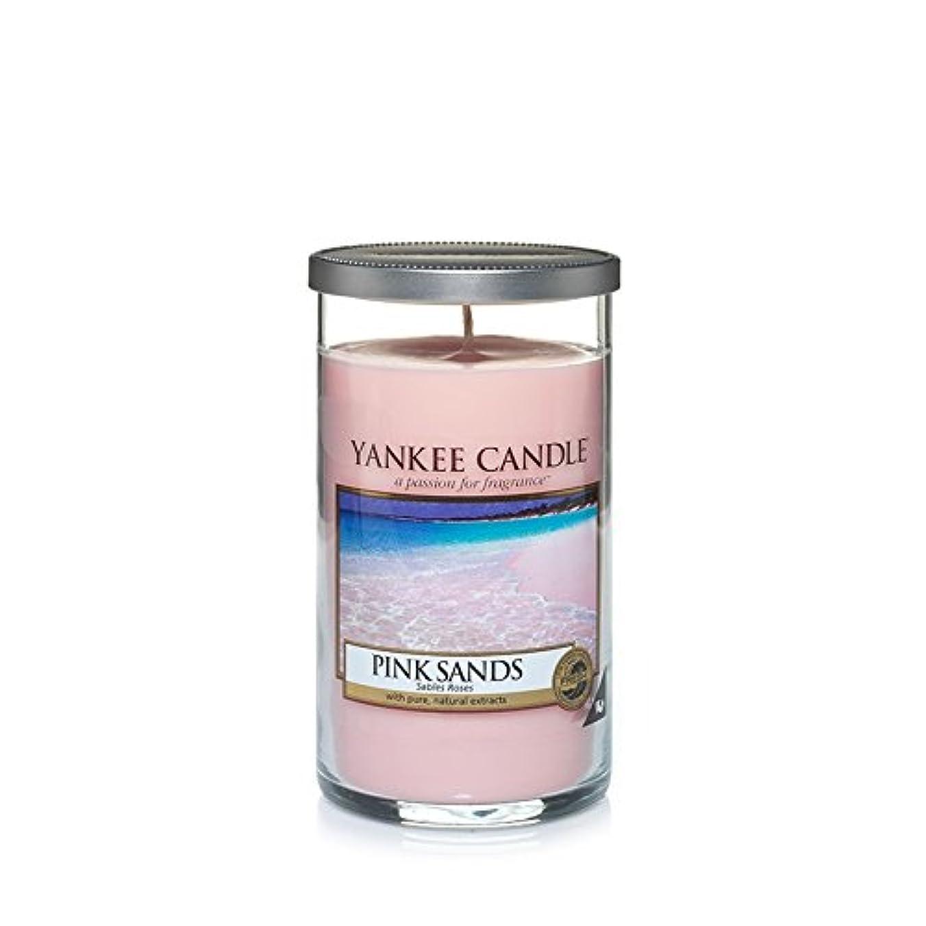 コース考えた鍔Yankee Candles Medium Pillar Candle - Pink Sands? (Pack of 2) - ヤンキーキャンドルメディアピラーキャンドル - ピンクの砂? (x2) [並行輸入品]