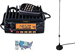 Radio and Accessory Bundle - 3 Items - Includes Yaesu FT-2980R 80W FM 2M Mobile Transceiver, Comet M-24M Mobile Mag-Mount Antenna and Ham Guides TM Quick Reference Card