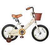 JOYSTAR 14 & 16 Inch Vintage Kids Bike with Basket &...