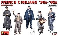 ■ ミニアート 【絶版】 1/35 フランス市民 '30s-'40s