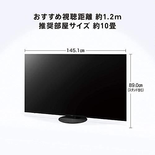 パナソニック65V型4Kダブルチューナー内蔵液晶テレビVIERATH-65HX9004K転倒防止スタンド搭載倍速表示2020年モデル