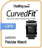 Healing shield Protecteur d'Écran Oleophobic AFP Clear Film for Pebble Watch Pebble Watch CurvedFit [Front 3pcs]