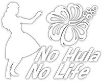 カッティングステッカー No Hula No Life (フラダンス)・1 約150mmX約195mm ホワイト 白